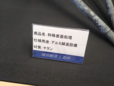 増田-22